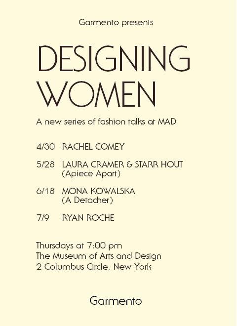 DesigningWomenFlyer